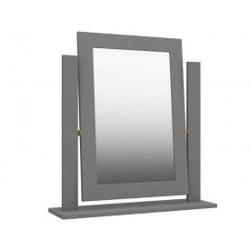 Dust Grey High Gloss Mirror