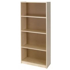 Woodgrain Small Bookcase