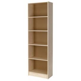Woodgrain Tall Bookcase